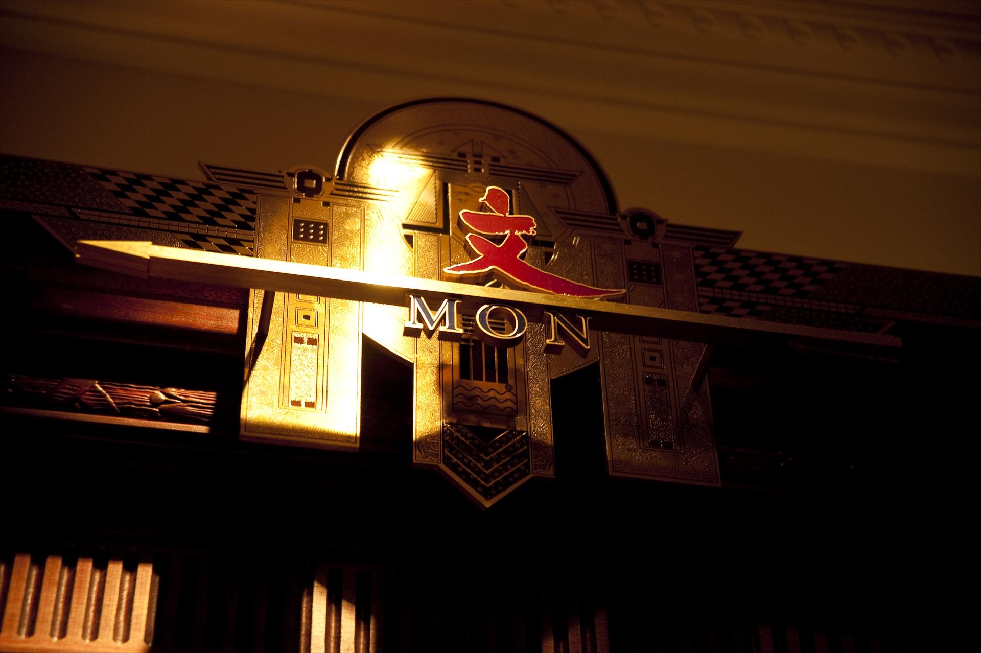 名古屋市中区のバーBar MON